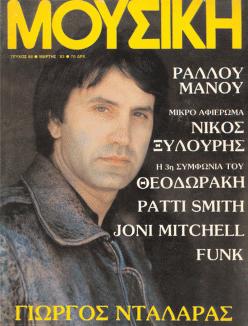 mousiki-t-64-1