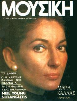 mousiki_22