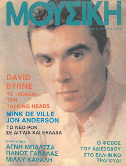 mousiki_52