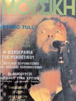 mousiki-t-37-1