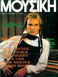 mousiki-t,-94-1